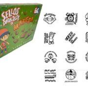 SELLOS MOTIVADORES 2 - EDUCAR