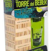 TORRE DEL BEBER - NOVELTY