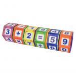 Girografo Jumbo de Números – Diako