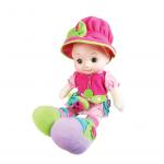 Lupy (Muñeca para Vestir) – Biyu